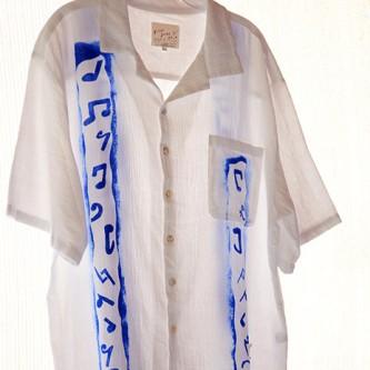 Blue Note Guayabera Shirt