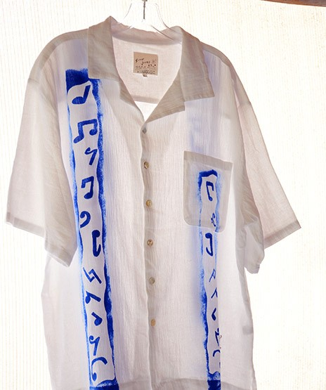 Blue Note Guayabera Shirt